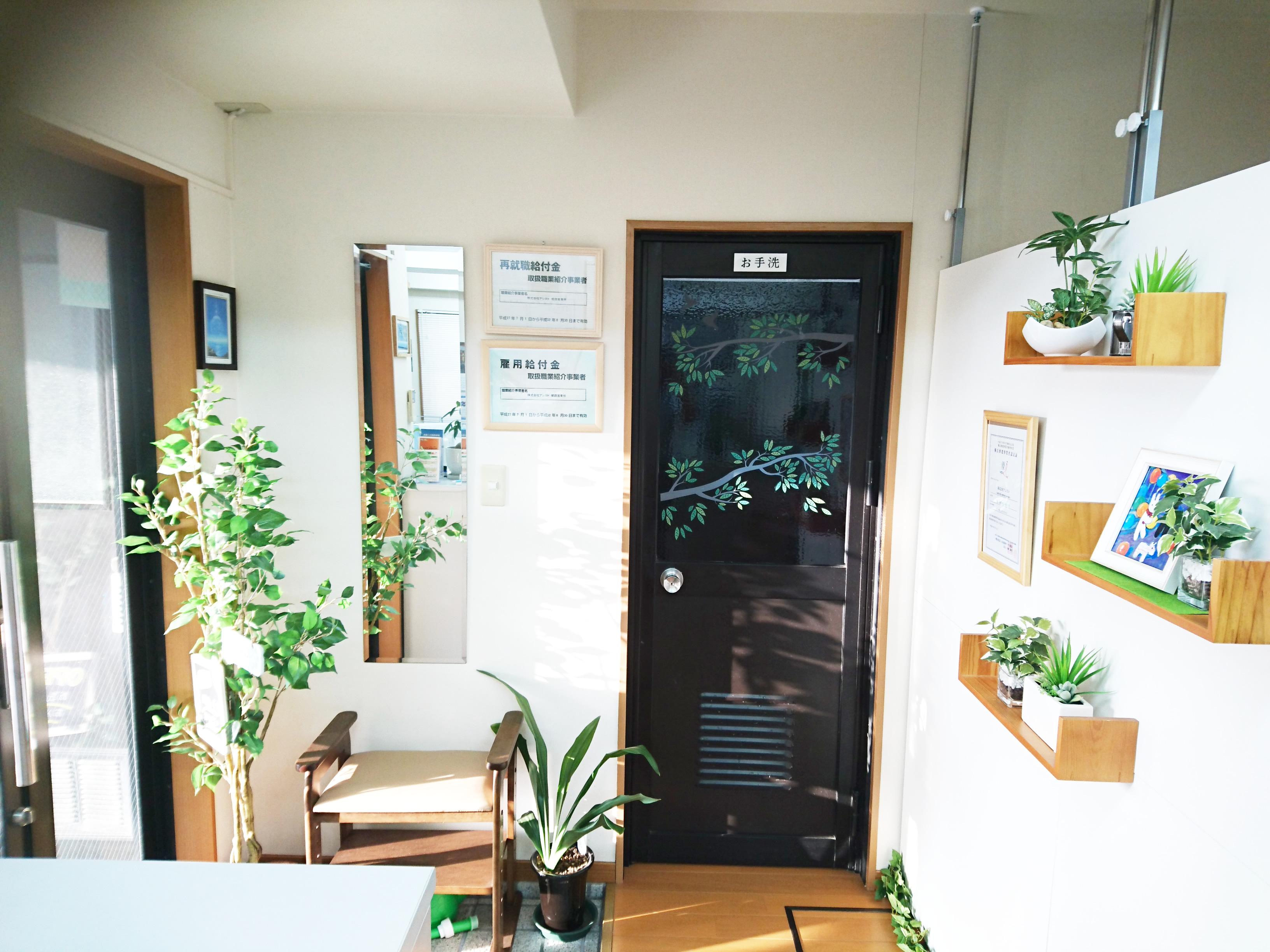 姫路営業所社内部01